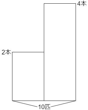 つるかめ算の面積図の書き方2