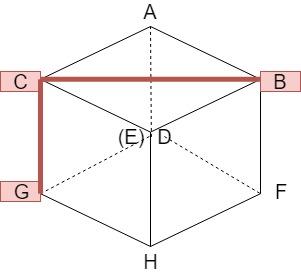 立方体の切断2-1