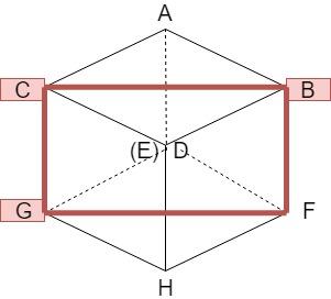 立方体の切断2-3